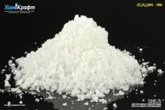 Diethylamine hydrobromide, 99% (pure)