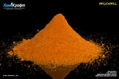 Ammonium cerium(IV) nitrate, 99%