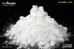 Guanidine carbonate, 99.5% (pure)