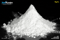 Mercury(I) chloride, 99.5%