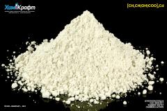 Cadmium lactate, 97% (pure)