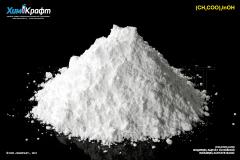 Indium(III) acetate basic, 99% (pure)