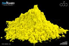 9-Anthraldehyde, 98% (pure)