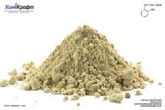 trans-2-Nitrocinnamic acid, 98% (pure)