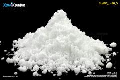 Cadmium tetrafluoroborate hexahydrate, 99% (pure)