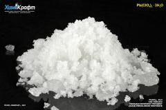 Lead(II) perchlorate trihydrate, 99.5%