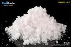 Manganese(II) perchlorate hexahydrate, 99.9%