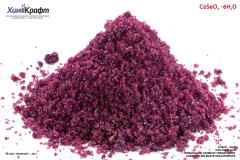 Cobalt(II) selenate hexahydrate, 99% (pure)