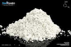 3-Aminobenzoic acid, 98%