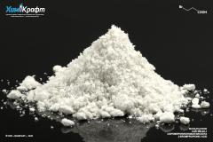 3-Bromopropionic acid, 98% (pure)