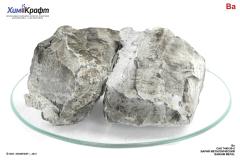 Barium metal, 99.9%