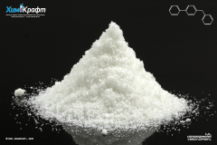 4-Benzyldiphenyl, 99% (pure)