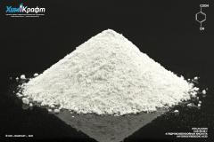 4-Hydroxybenzoic acid, 99.2% (pure)