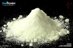 1-Chloro-2,4-dinitrobenzene, 99% (pure)