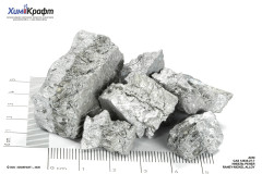Raney-Nickel pieces, Al/Ni 50:50