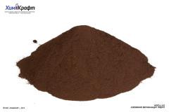 Aluminum metavanadate hydrate, 99% pure