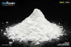 Barium chloride dihydrate, 99.5% (pure)