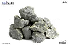 Calcium carbide, 80%