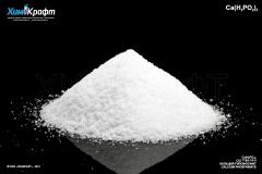 Calcium phosphinate, 97% (pure)