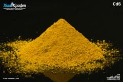 Cadmium sulfide, 99% puriss., semiconductors grade