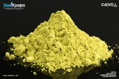 Cadmium metavanadate, 99% pure