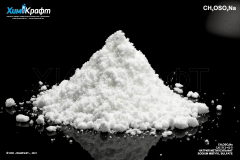 Sodium methyl sulfate hydrate, 99% (pure)