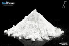 trans-Cinnamic acid, 99% (pure)