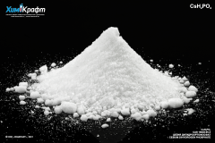 Cesium dihydrogen phosphate, 99.5% puriss.