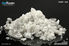 Cesium hydroxide monohydrate, 99% (pure)