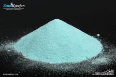Copper(II) fluoride dihydrate, 99% puriss.