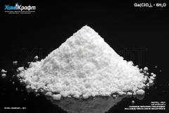 Gallium(III) perchlorate hexahydrate, 99.9%