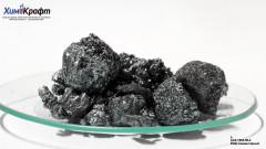 Iodine, 99.995% (extra pure)