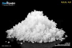 Potassium oxalate monohydrate, 99.8% (pure p.a.)