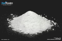 Potassium antimonyl tartrate hydrate, 99.5% pure