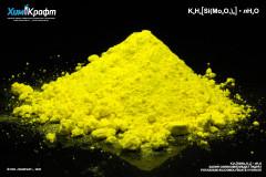 Potassium silicomolybdate hydrate, 99% pure