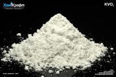 Potassium metavanadate, 99% (pure)