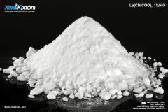 Lanthanum(III) acetate hydrate, 99% puriss.
