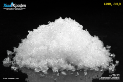 Lithium nitrate trihydrate, 99.995% (extra pure)