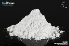 3-Methoxybenzoic acid, 99% (pure)