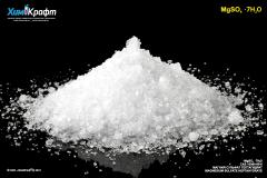 Magnesium sulfate heptahydrate, 99% (pure)