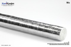 Molybdenum zone refined monocryst. rod, (936g) 99.99%