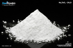 Sodium tellurate dihydrate, 98% pure
