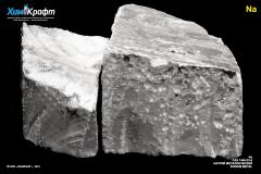 Sodium metal chunks, 99.9% (pure p.a.)