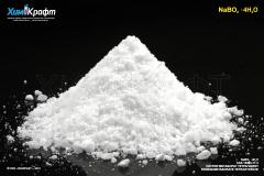 Sodium metaborate tetrahydrate, 99.5% (pure)