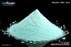 Ammonium-nickel(II) sulfate 6-hydrate, 99.5%