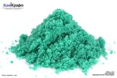 Nickel(II) nitrate hexahydrate, 99.5% pure p.a.