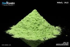 Nickel(II) selenite dihydrate, 99% pure