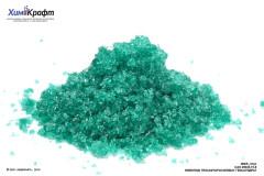 Nickel(II) hexafluorosilicate hexahydrate, 98%