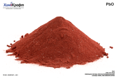 Lead(II) oxide red (crystalline) 99.99% extra pure
