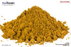 Rubeanic acid, 99% (pure p.a.)